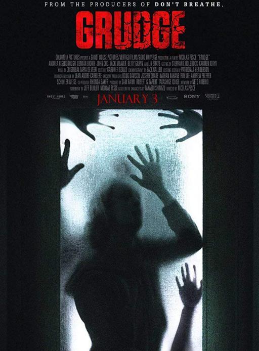 """Affiche du film """"The Grudge"""" actuellement en salle au cinéma Urania"""
